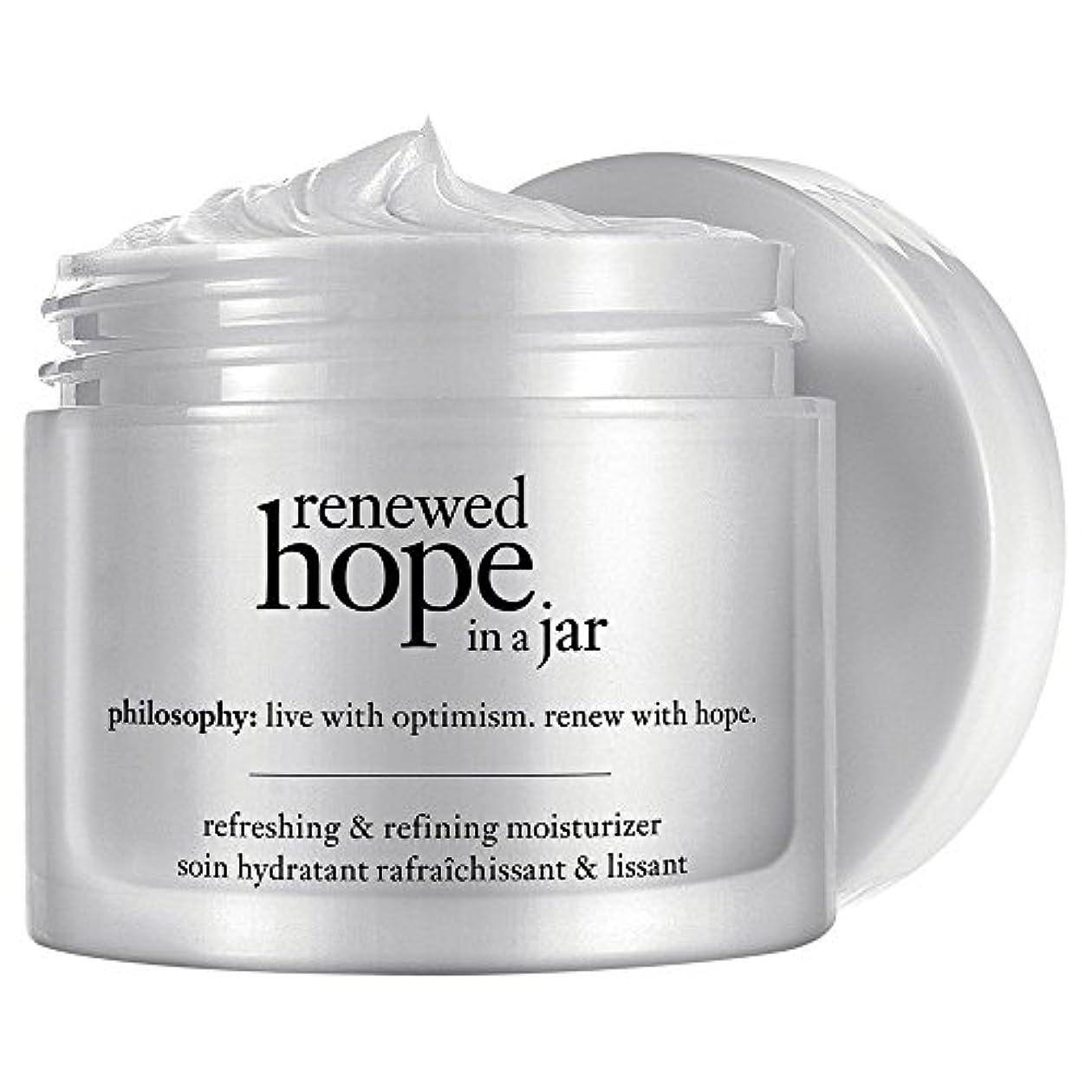 余裕がある群がる克服する瓶内の哲学新たな希望を、60ミリリットル (Philosophy) - Philosophy Renewed Hope In a Jar, 60ml [並行輸入品]