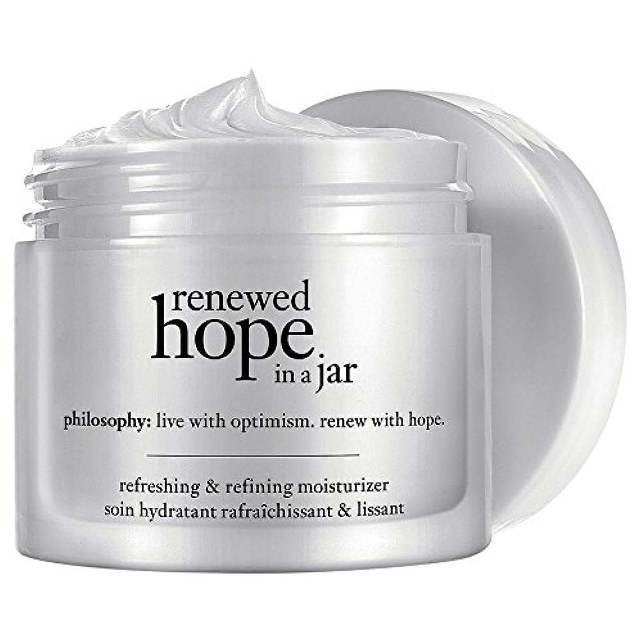 ダブルひねりつかいます瓶内の哲学新たな希望を、60ミリリットル (Philosophy) (x2) - Philosophy Renewed Hope In a Jar, 60ml (Pack of 2) [並行輸入品]