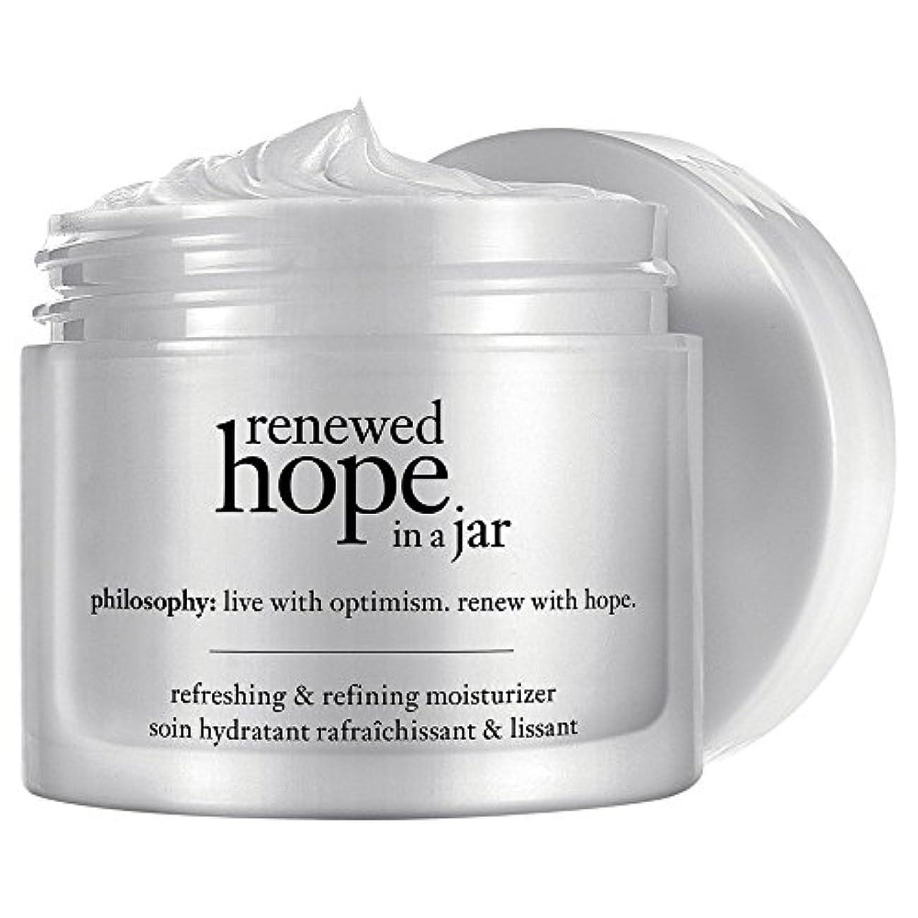 記者オーブン準備ができて瓶内の哲学新たな希望を、60ミリリットル (Philosophy) - Philosophy Renewed Hope In a Jar, 60ml [並行輸入品]