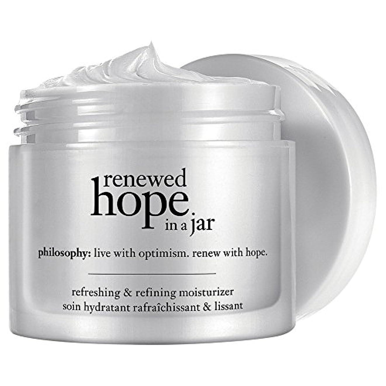 パワーセル特性ハチ瓶内の哲学新たな希望を、60ミリリットル (Philosophy) - Philosophy Renewed Hope In a Jar, 60ml [並行輸入品]