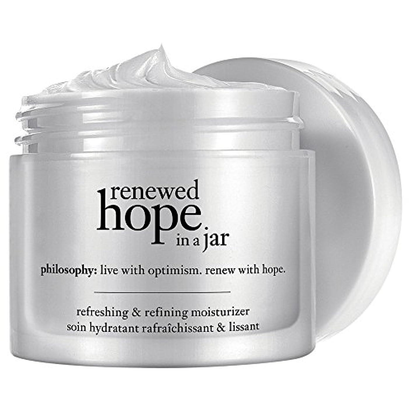 一族経済第二瓶内の哲学新たな希望を、60ミリリットル (Philosophy) (x2) - Philosophy Renewed Hope In a Jar, 60ml (Pack of 2) [並行輸入品]