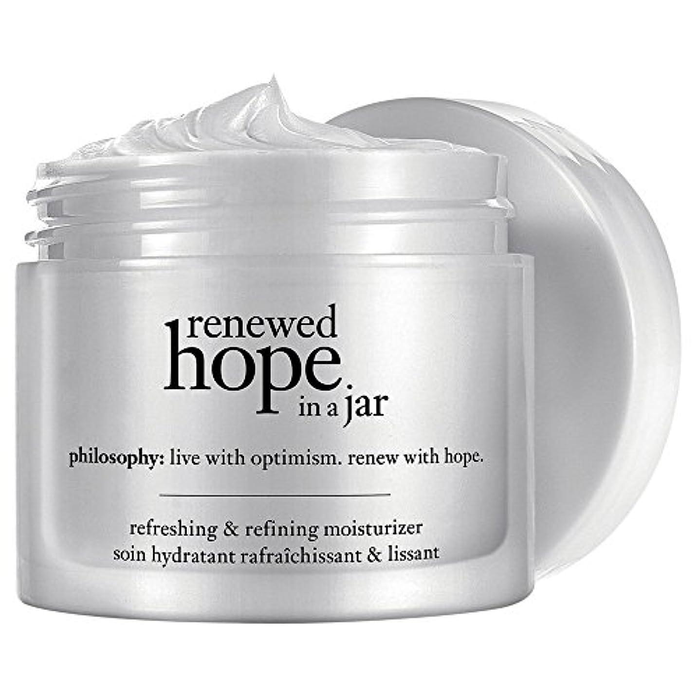 コスチュームレンディション掘る瓶内の哲学新たな希望を、60ミリリットル (Philosophy) (x2) - Philosophy Renewed Hope In a Jar, 60ml (Pack of 2) [並行輸入品]