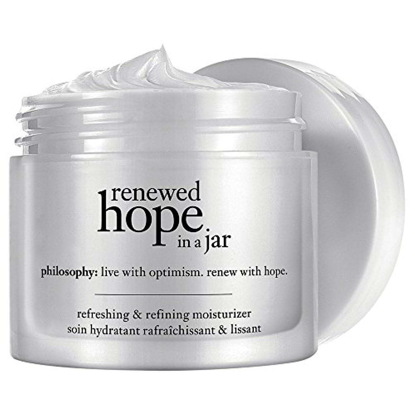 瓶内の哲学新たな希望を、60ミリリットル (Philosophy) (x2) - Philosophy Renewed Hope In a Jar, 60ml (Pack of 2) [並行輸入品]