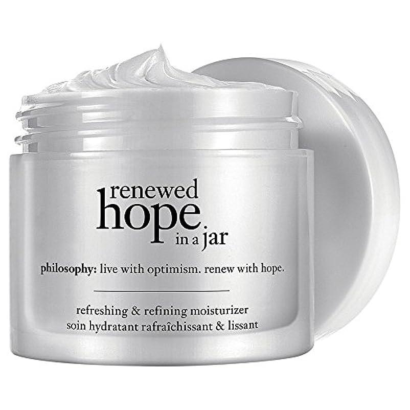 アクセサリー略すパプアニューギニア瓶内の哲学新たな希望を、60ミリリットル (Philosophy) (x2) - Philosophy Renewed Hope In a Jar, 60ml (Pack of 2) [並行輸入品]