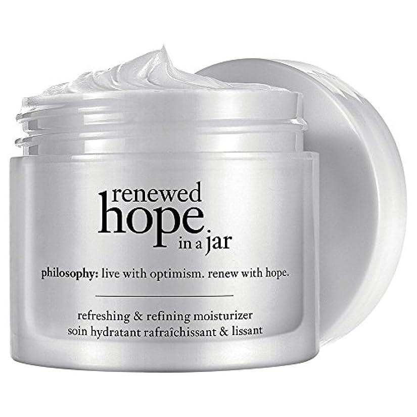 移行する閉じ込めるゲージ瓶内の哲学新たな希望を、60ミリリットル (Philosophy) (x2) - Philosophy Renewed Hope In a Jar, 60ml (Pack of 2) [並行輸入品]