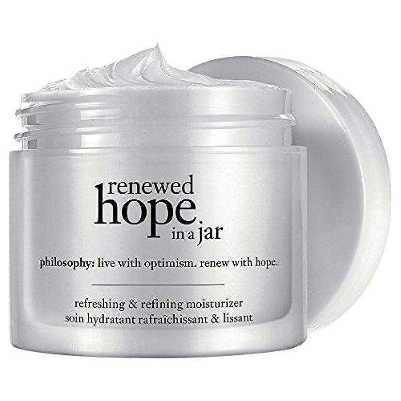 些細なスプーンテレビ局瓶内の哲学新たな希望を、60ミリリットル (Philosophy) (x6) - Philosophy Renewed Hope In a Jar, 60ml (Pack of 6) [並行輸入品]