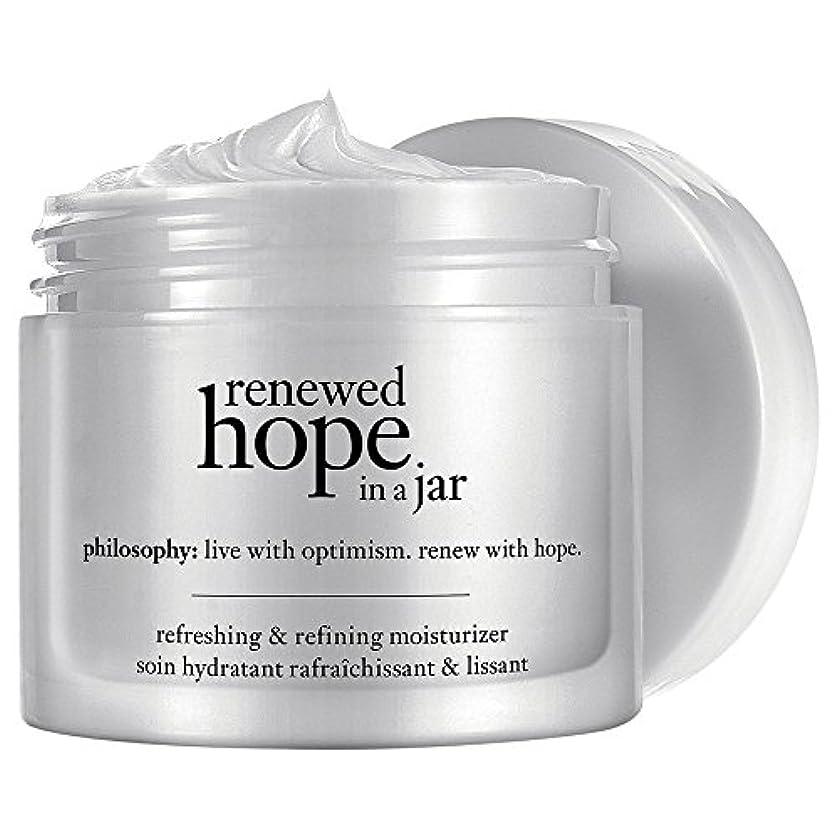 彼女のリブメタン瓶内の哲学新たな希望を、60ミリリットル (Philosophy) - Philosophy Renewed Hope In a Jar, 60ml [並行輸入品]