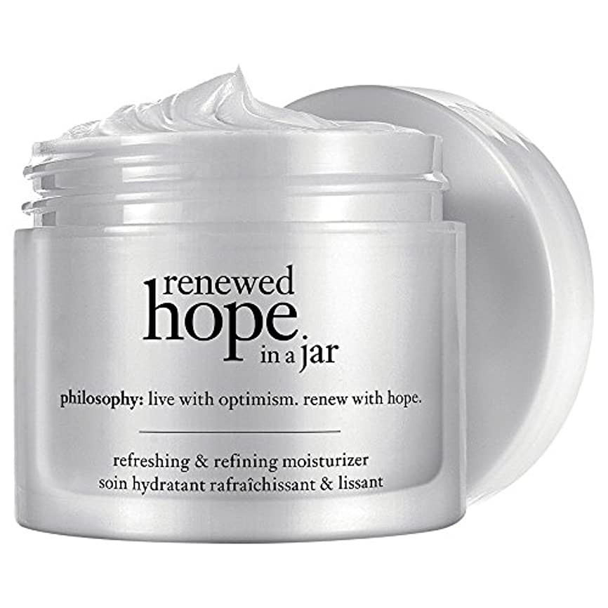 受信つづり書士瓶内の哲学新たな希望を、60ミリリットル (Philosophy) - Philosophy Renewed Hope In a Jar, 60ml [並行輸入品]