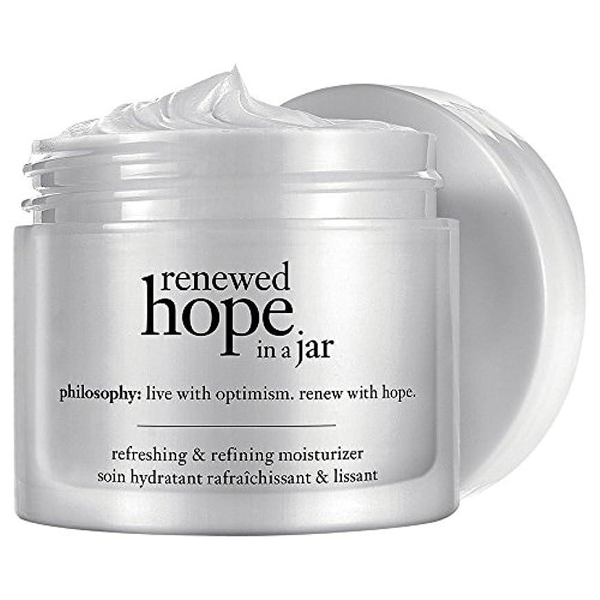 夫婦促す時計瓶内の哲学新たな希望を、60ミリリットル (Philosophy) (x6) - Philosophy Renewed Hope In a Jar, 60ml (Pack of 6) [並行輸入品]