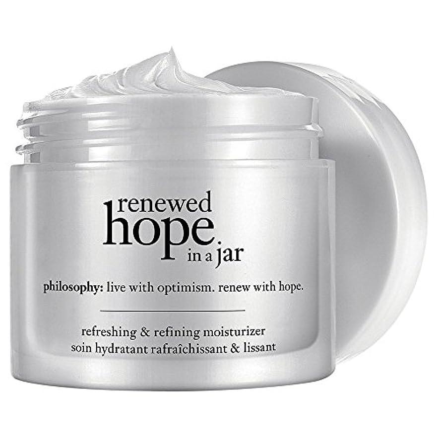 意志に反するインレイ放射する瓶内の哲学新たな希望を、60ミリリットル (Philosophy) (x6) - Philosophy Renewed Hope In a Jar, 60ml (Pack of 6) [並行輸入品]