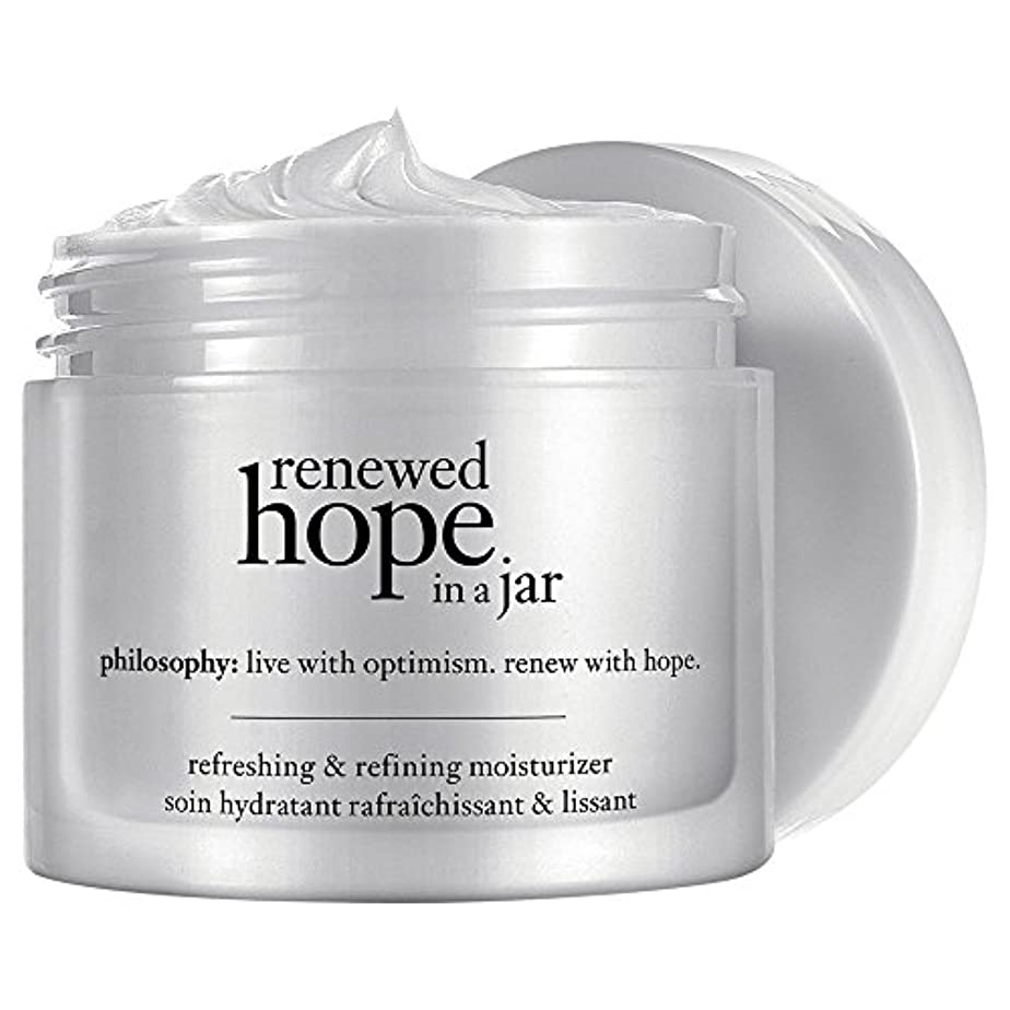 メイド疾患彫る瓶内の哲学新たな希望を、60ミリリットル (Philosophy) (x2) - Philosophy Renewed Hope In a Jar, 60ml (Pack of 2) [並行輸入品]