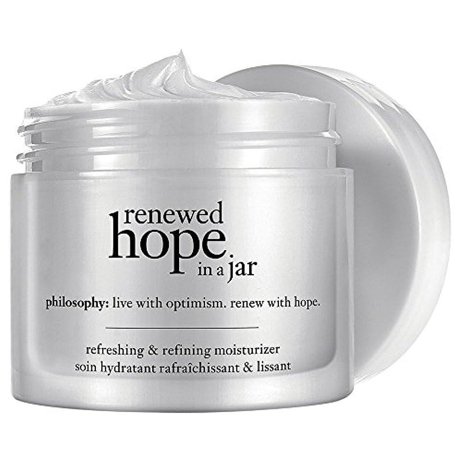 チャンピオンコンサート対話瓶内の哲学新たな希望を、60ミリリットル (Philosophy) (x6) - Philosophy Renewed Hope In a Jar, 60ml (Pack of 6) [並行輸入品]