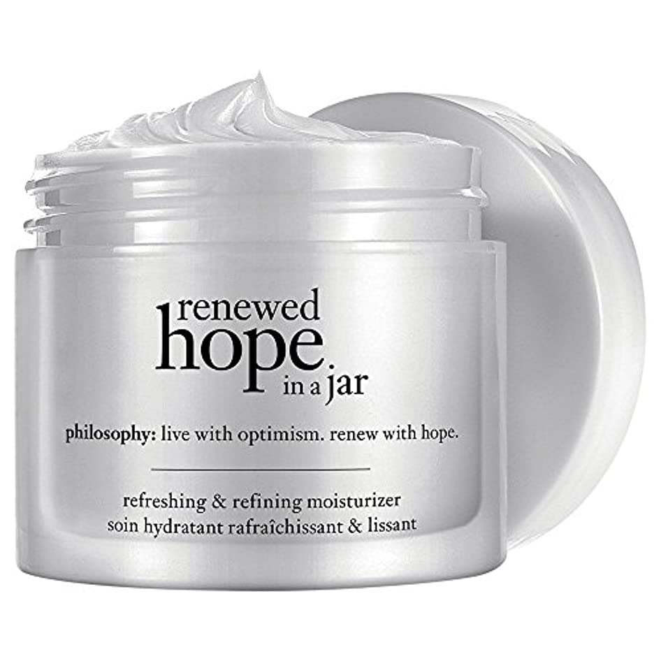 禁止するほこり返済瓶内の哲学新たな希望を、60ミリリットル (Philosophy) (x2) - Philosophy Renewed Hope In a Jar, 60ml (Pack of 2) [並行輸入品]
