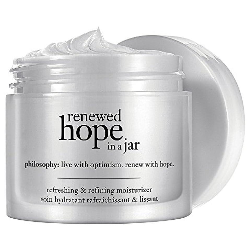 一晩捧げる移動する瓶内の哲学新たな希望を、60ミリリットル (Philosophy) (x2) - Philosophy Renewed Hope In a Jar, 60ml (Pack of 2) [並行輸入品]