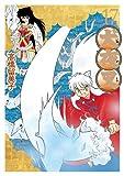 犬夜叉 17 (少年サンデーコミックススペシャル)