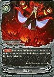 神バディファイト S-CBT02 竜猛無比(ホロ仕様) ヴァイオレンスヴァニティ   クライマックスブースター エンシェントW 最強竜 魔法