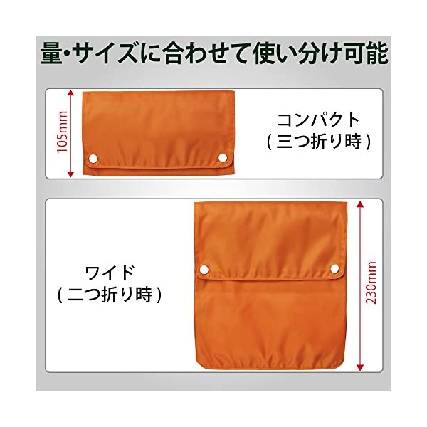 コクヨ バッグインバッグ BizrAckの紹介画像11