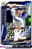 ベースボールコレクション/201816-BBCAP06-D054 藤嶋 健人 R