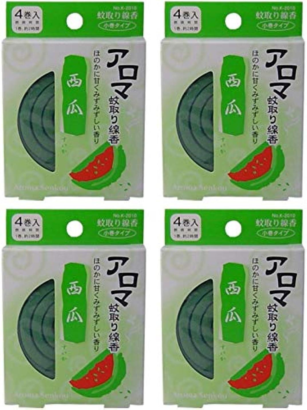 作り春悪性腫瘍【まとめ買い】アロマ蚊取り線香 西瓜(すいか)【×4個】