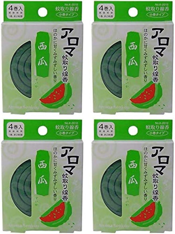 行うがっかりする密輸【まとめ買い】アロマ蚊取り線香 西瓜(すいか)【×4個】