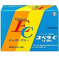 【第3類医薬品】ユベラ-Cソフト 96包