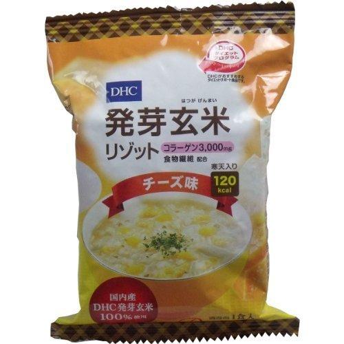 DHC発芽玄米リゾット(コラーゲン・寒天入り) チーズ味