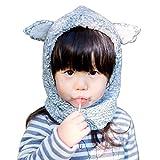 (よキーよ)Yokeeyo ニット帽 3D耳付き帽子 裏ボア 裏起毛 ネックウォーマー付き マフラー 耳当て ニットキャップ ねこ耳 可愛い猫耳 ベビー用ハット 赤ちゃん 大人キャップ キッズ 黒い 男の子 女の子 男女児 冬 防寒 刺繍 スタイリッシュ