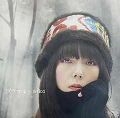 aiko「プラマイ」のCDジャケット