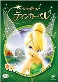 ティンカー・ベル [DVD]