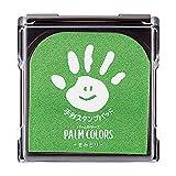 シャチハタ 手形スタンプパッド PalmColors きみどり HPS-A/H-YG