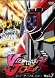 VIEWTIFUL JOE Vol.7 [DVD]