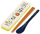 スケーター 弁当用箸 コンビセット スヌーピー ともだち PEANUTS 日本製 18cm CCS3SA