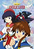 Angelic Layer 4: Faith Hope & Love [DVD] [Import]