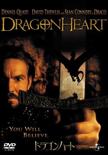 ドラゴンハート [DVD]の詳細を見る