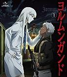 ヨルムンガンド 1 〈通常版〉 [DVD]