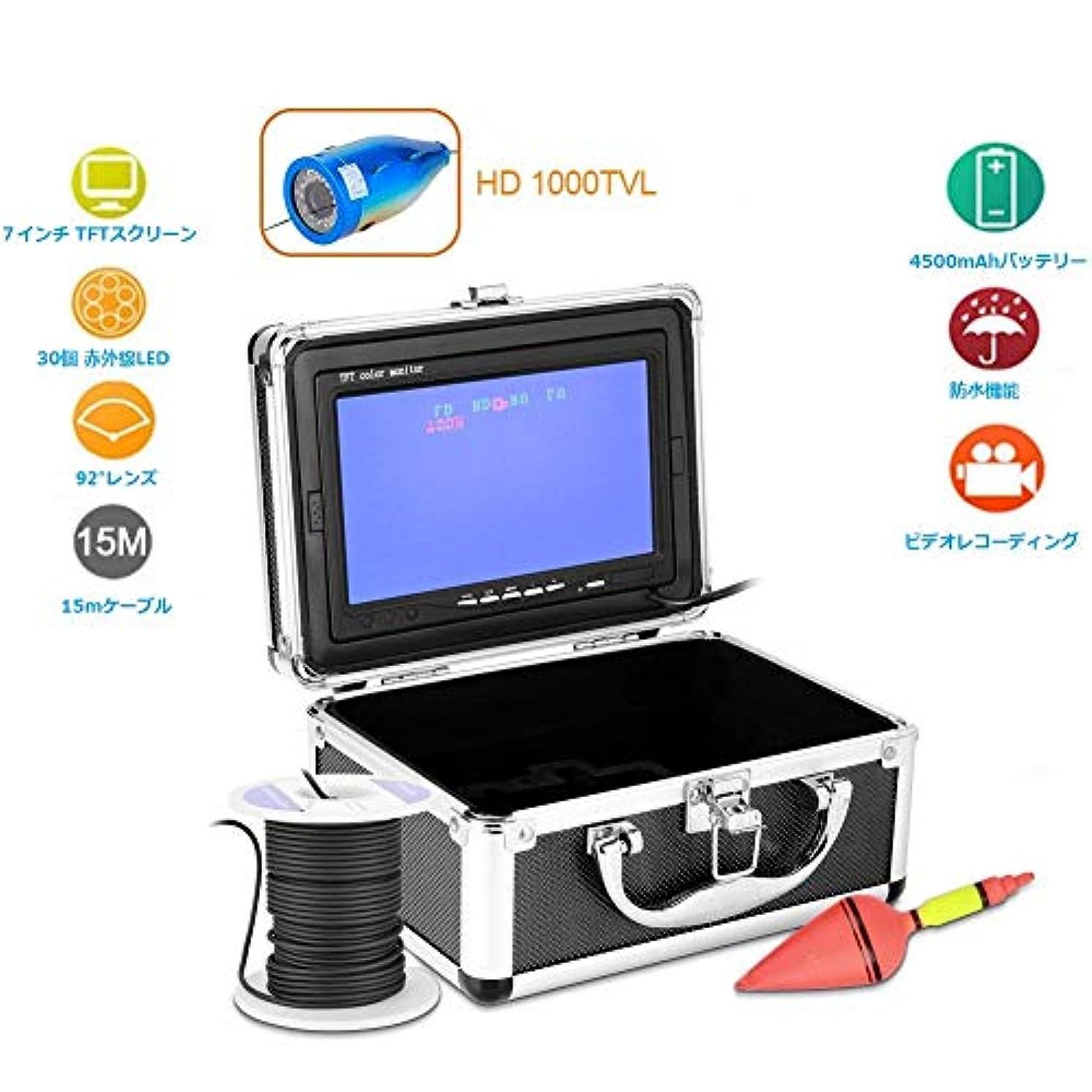 究極の銀行金曜日水中ビデオカメラ VBESTLIFE 水中 魚群探知機 フィッシュファインダー HD 960 * 480 高解像度 WiFi IP68防水 耐寒性 耐引裂性 30個LED搭載 暗視 釣りの必需品(USプラグ)