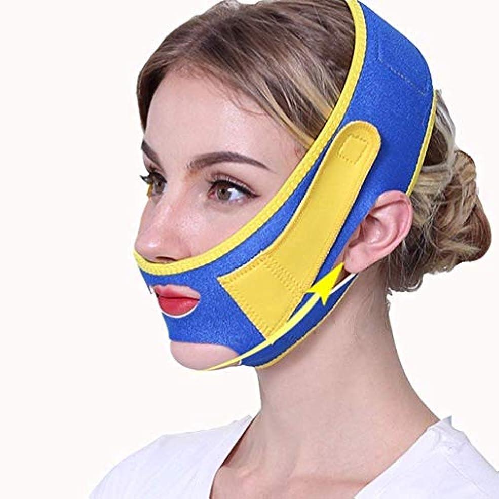 気絶させるアブストラクト本当のことを言うとフェイシャルウェイトロスベルトフェイスリフティングマスク、フェイシャルスリミングリフティングチンストラップ、ネックコンプレッションフェイス付きVライン、減量包帯付きアンチダブルアゴシワ調整可能な引き締めフェイシャルスキンケア