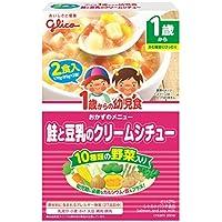 グリコ1歳からの幼児食鮭と豆乳のクリームシチュー×5箱