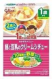 1歳からの幼児食 鮭と豆乳のクリームシチュー 2食入