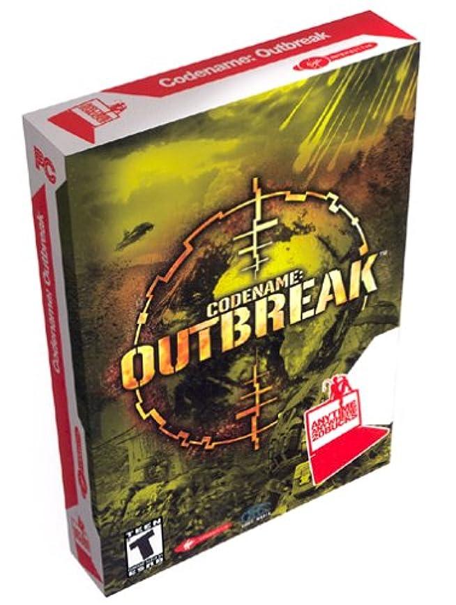 フルーツマウント強調するCode Name: Outbreak (輸入版)