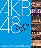 ファーストコンサート「会いたかった~柱はないぜ!~」in 日本青年館 シャッフルバージョン [Blu-ray]の画像