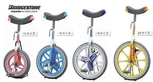【BRIDGESTONE】ブリヂストン スケアクロウ 一輪車(スタンド付) ライトブルー 18インチ