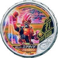 仮面ライダー ブットバソウル/DISC-PR034 仮面ライダーエグゼイド ダブルファイターゲーマー R5