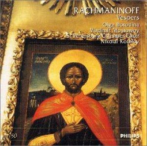 ラフマニノフ:晩祷の詳細を見る