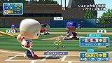 実況パワフルプロ野球2016 (特典なし) - PS4 画像