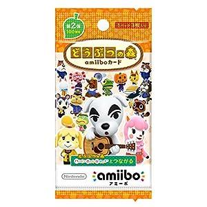 どうぶつの森amiiboカード 第2弾 (1BOX 50パック入り)