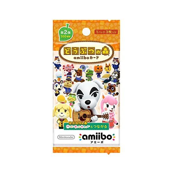どうぶつの森amiiboカード 第2弾 (5パッ...の商品画像