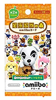どうぶつの森amiiboカード 第2弾 (1BOX 50パック入り) (B00ZOMOKVO) | Amazon price tracker / tracking, Amazon price history charts, Amazon price watches, Amazon price drop alerts