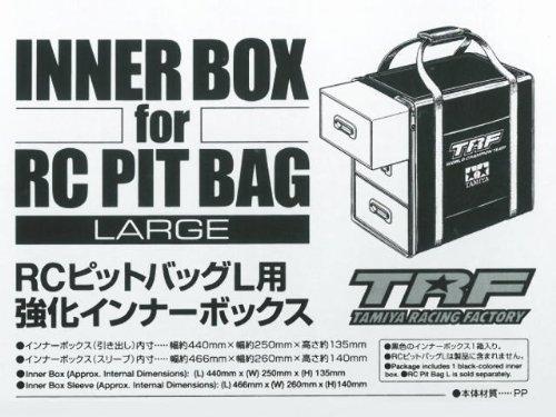 TRFシリーズ No.102 RCピットバックL用 強化インナーボックス 42202