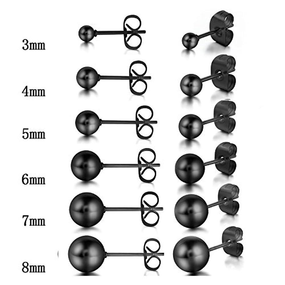 気球スパイラルまろやかな12ピース入り ステンレススチール メンズ ウィメンズ ラウンドボール スタッドピアス、3-8mm サイズ詰め合わせ、低刺激性、ブラック、シルバー